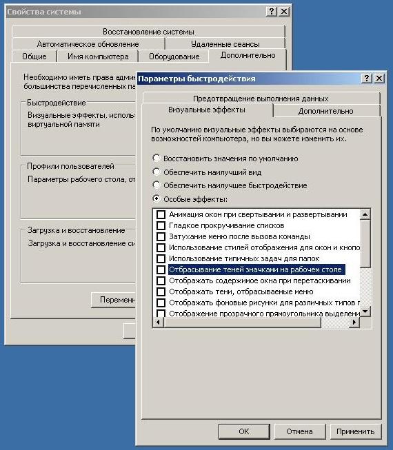 Как сделать поменьше значки на рабочем столе windows 10